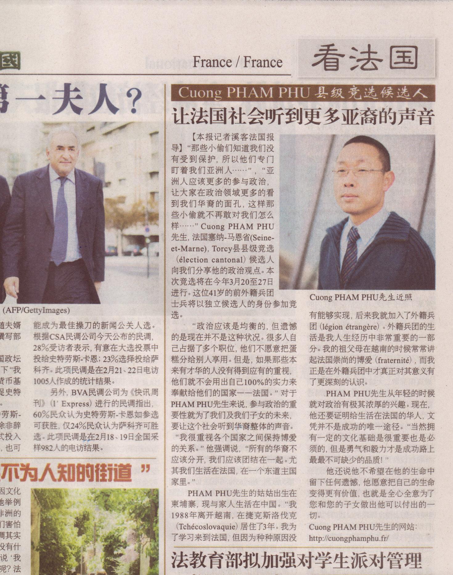 journal-chinois-1.jpg